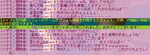 MapleStory 2010-01-22 20-57-11-52