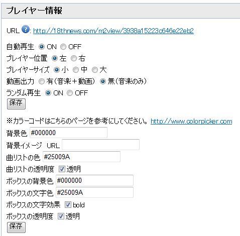 m2view4.jpg