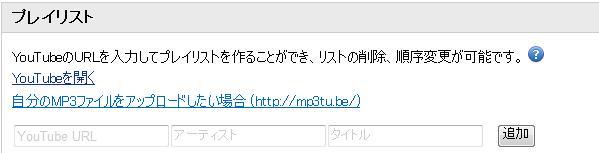 m2view5.jpg