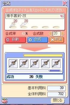 手裏剣改03