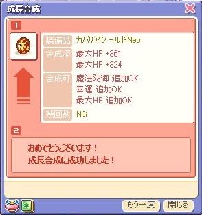 Neo合成