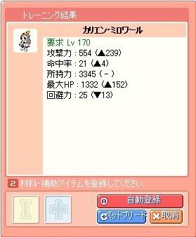 白ワール05