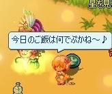 りすぷちゃん