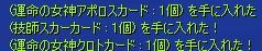Baidu IME_2011-7-10_16-17-19