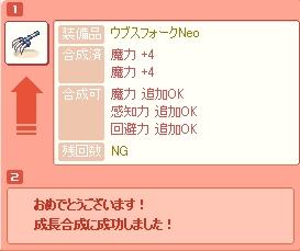 Baidu IME_2011-7-18_16-25-56