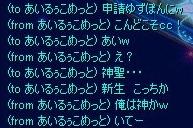 Baidu IME_2011-7-19_23-27-59