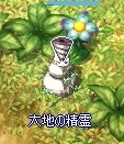 なじみ02