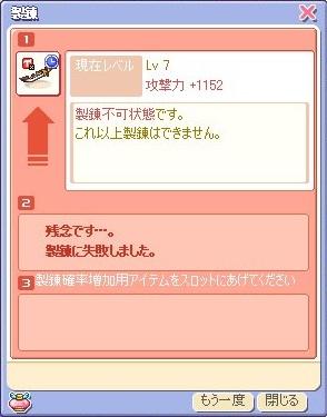 Lv7.jpg