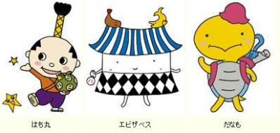 2010nagoyakaifu.jpg