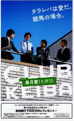 2010satuki.jpg