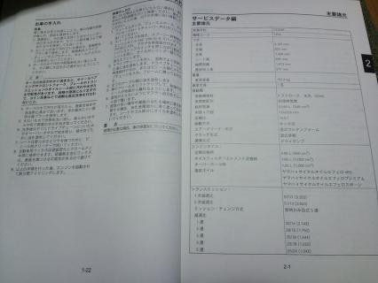 CA3C0187.jpg