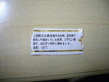 20050410220759.jpg