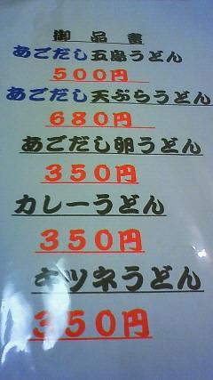 200910081758000.jpg
