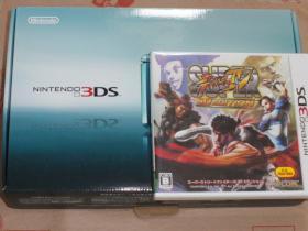 110226 3DS