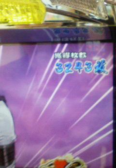 201105011931000.jpg