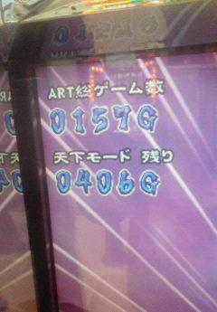 201105281943000.jpg