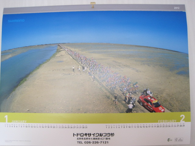 20111225 003