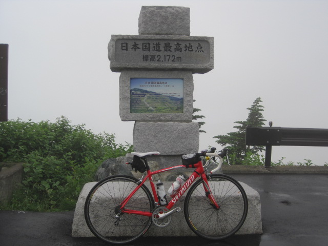 20110718 029