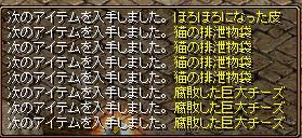 1-16-1.jpg