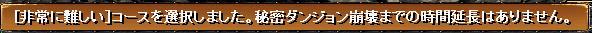 納骨秘密8