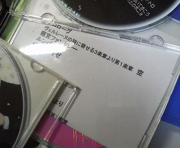 201102130051000.jpg