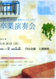 201103201245000.jpg