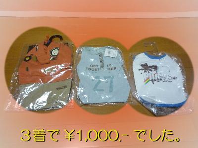 1000円