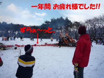 三九朗-2