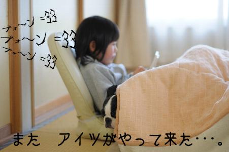 001_こわいのょ