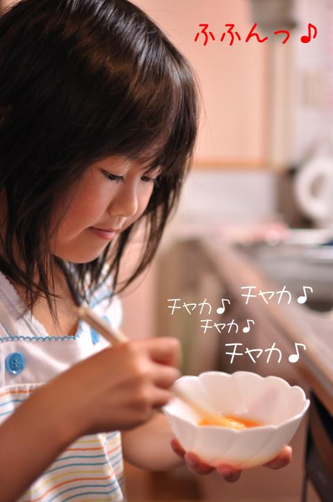 20090927_001.jpg