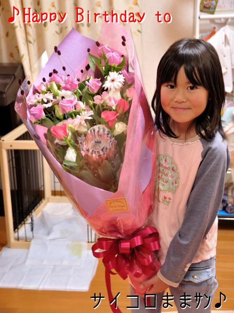20091007_003.jpg