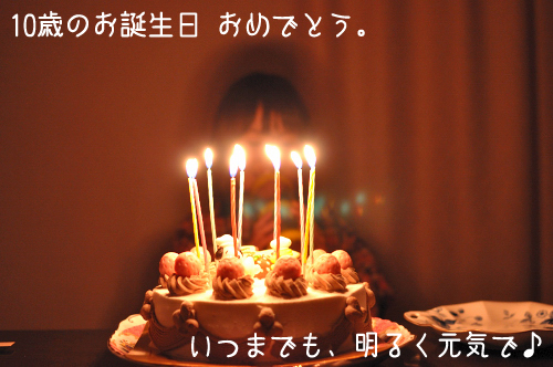 20091017_009.jpg
