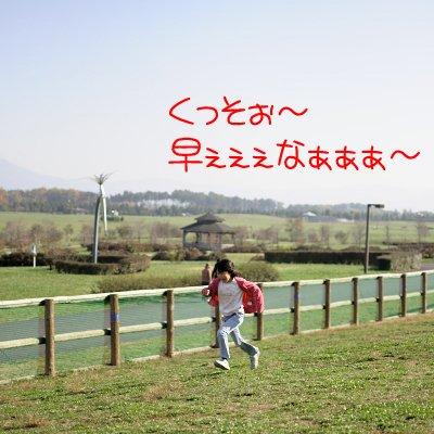20091107_004.jpg