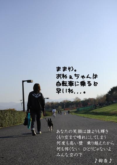 20091107_010.jpg