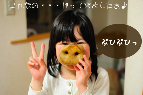 DSC_5369_316.jpg