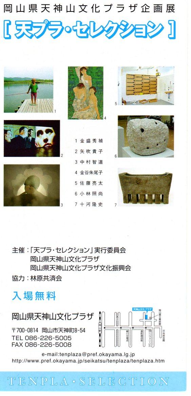 20060725153800.jpg