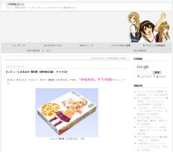 [レビュー] みなみけ 第8巻(初回限定版) ドラマCD