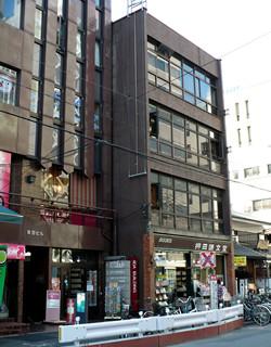 押田謙文堂 本店