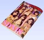 週刊ヤングマガジン2011年No.12