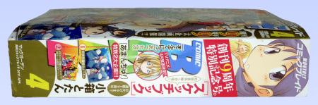 月刊コミックブレイド2011年4月号