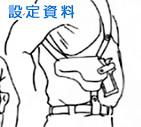 マイアミ☆ガンズ 第6砲 設定資料