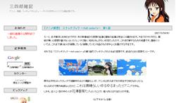 [アニメ感想] スケッチブック ~full color's~ 第1話
