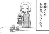 スケッチブック 第109話 (コミックブレイド2011年4月号)