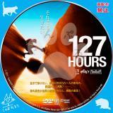 127時間_02 【原題】127HOURS