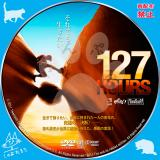 127時間_03 【原題】127HOURS