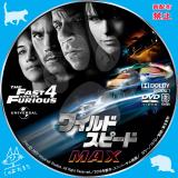 ワイルド・スピード  MAX_01 【原題】Fast & Furious