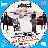 ワイルド・スピード  MAX_02 【原題】Fast & Furious