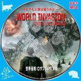 世界侵略:ロサンゼルス決戦_02