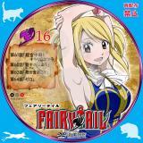 FAIRYTAIL フェアリーテイル 16_02b