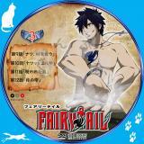 FAIRYTAIL フェアリーテイル 3_01b